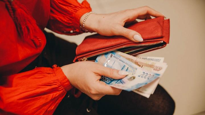 Дочь тюменского нефтяника получила 500 тысяч рублей алиментов