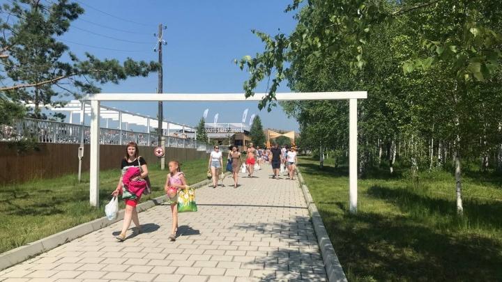 «Будем регулировать рублем»: в «Бархат-парке» повысят цены в связи с наплывом посетителей