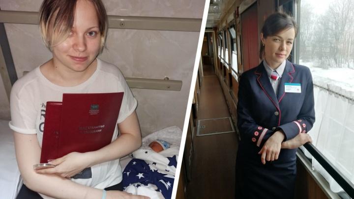 Под стук колес: начальница поезда Карабула — Красноярск помогла родить пассажирке прямо в пути