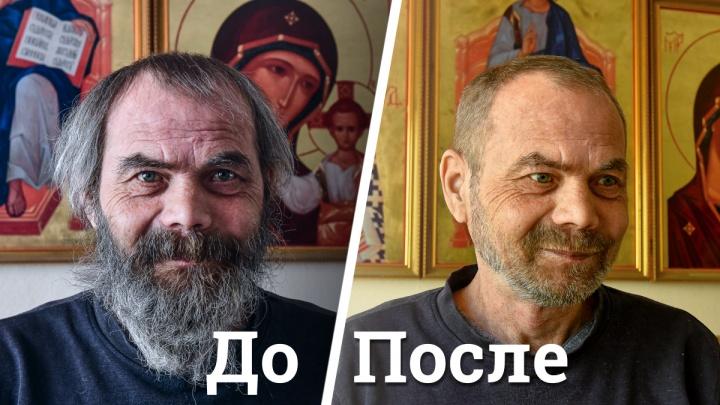 Помолодели за 10 минут: как стрижка изменила бездомных в Екатеринбурге. Фото до и после