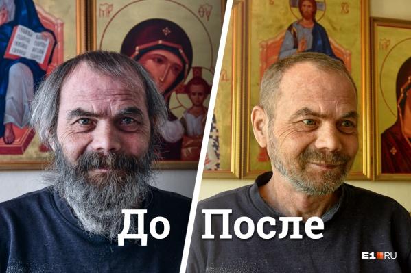 Борис Николаевич до и после работы мастера
