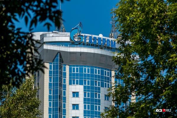 «Газпром межрегионгаз Самара» — основной поставщик газа в регионе