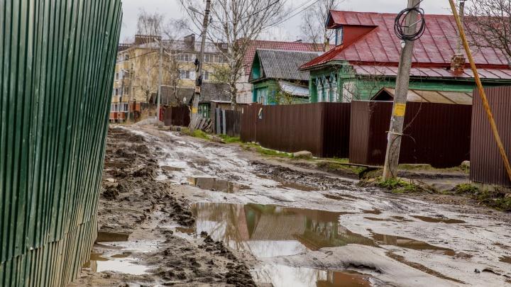 Остаток деревни в городской черте: как живет место, откуда разрослось Брагино