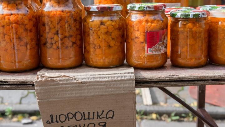 Сколько стоят ягоды на рынках Архангельска: все цены в одной картинке