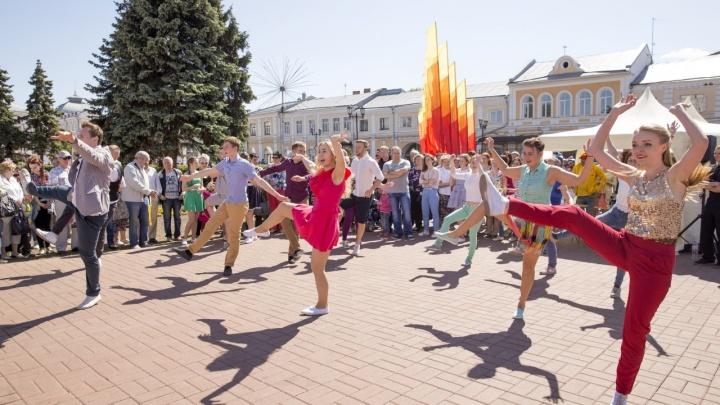 «Ярмарка непонятного барахла»: ярославцы раскритиковали программу Дня города