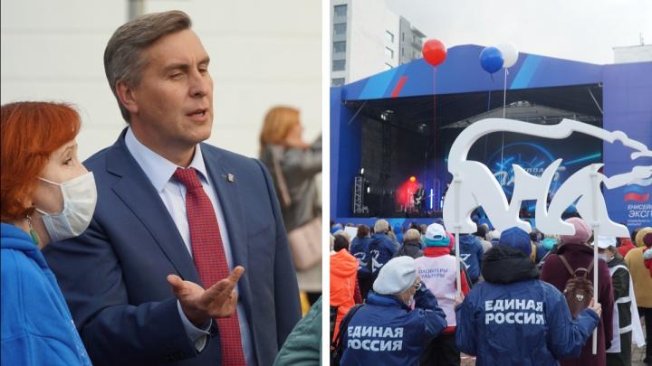 Концерт празднования «Единой России» обошелся краевому бюджету более чем в 2 млн рублей