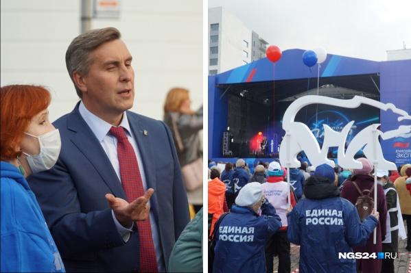 Концерт 20 сентября на Театральной площади посетил глава Красноярского регионального отделения ЕР — Алексей Додатко