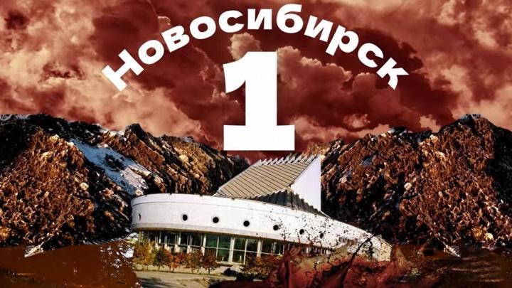 «Город-лужа, город-грязь»: Варламов назвал Новосибирск самым грязным городом России