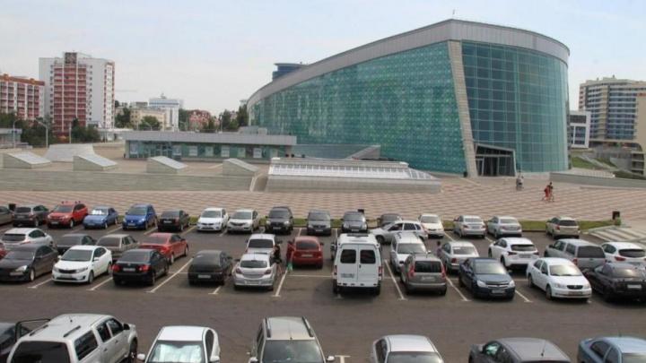 В Уфе на три дня перекроют парковку рядом с конгресс-холлом