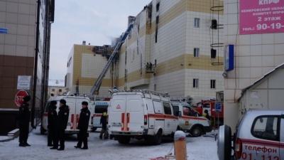 Суд закончил рассмотрение первого уголовного дела по пожару в «Зимней вишне»: когда ждать приговор