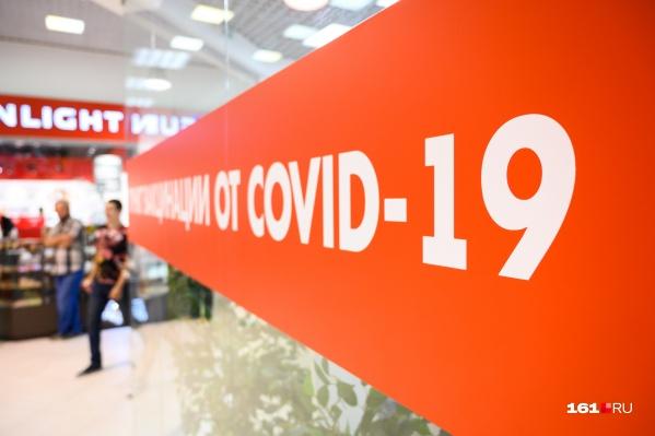 Обязательную вакцинацию в Ростовской области ввели 1 июля