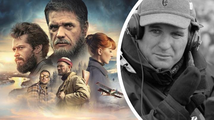 Погибший вместе с главой МЧС в Норильске оказался известным кинорежиссером