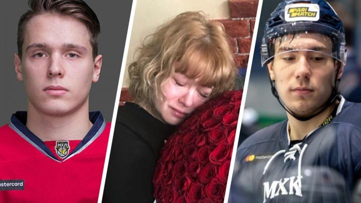 Мама погибшего Тимура Файзутдинова обратилась к игроку, бросившему смертельную шайбу: «Я тебя не виню»