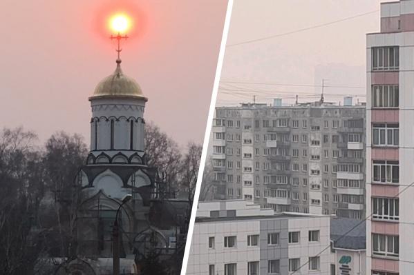 В городе ухудшилось качество воздуха