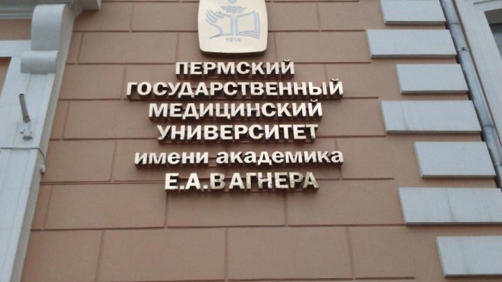 «Почему другие города сдают дистанционно, а Пермь — очно?» Студенты ПГМУ возмутились форматом аккредитации