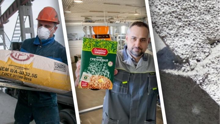 Местные стараются: цемент, крупы и газобетон от новосибирских производителей раскупают по всей стране