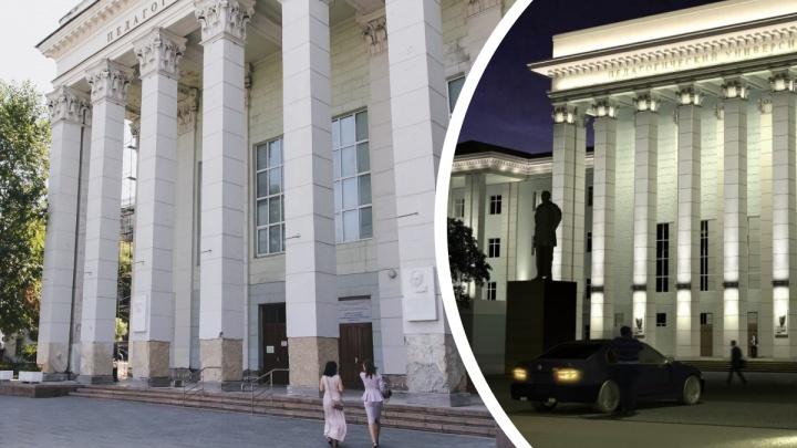 «Город не узнает вуз»: как преобразят здание Челябинского педуниверситета за 155 миллионов рублей
