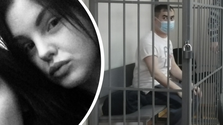 «Я не признаю свою вину». Начался суд над обвиняемым в убийстве 19-летней Яны Смирновой