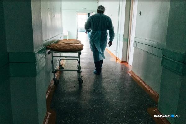 """Федеральный оперштаб сообщил о новых летальных случаях среди пациентов с <nobr class=""""_"""">COVID-19</nobr> в Зауралье"""