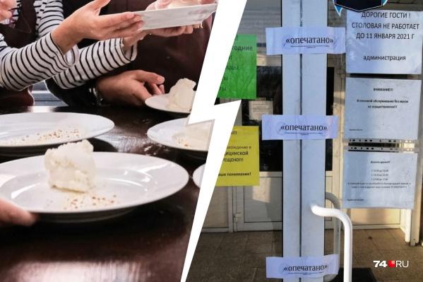 Пирожные на юбилей обернулись массовым заражением работников завода и временным закрытием столовой, где их делали