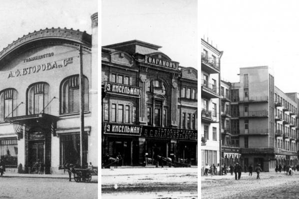 Улица Вайнера называется так только последние 100 лет, до этого она успела побывать Косой и Успенской