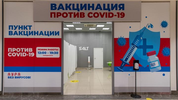 В «Ауре» открыли пункт вакцинации от ковида — 7 фото из торгового центра, где привился один из министров