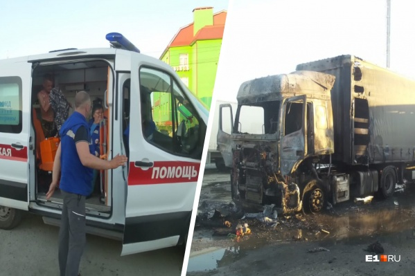 Взрыв прогремел на парковке у «Сима-ленда» ранним утром