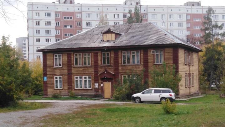 Мэрия Новосибирска расторгла договоры о развитии двух аварийных кварталов в микрорайоне «Щ» и Военном городке