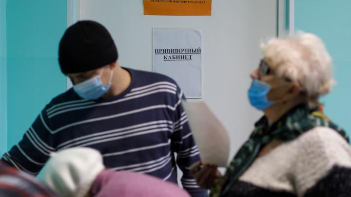 Как в Волгограде проходит вакцинация от COVID-19: отвечаем на самые частые вопросы