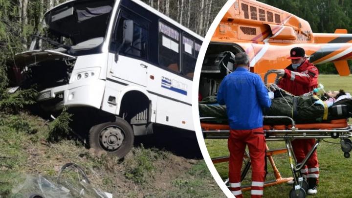 В Лесном отменили День города из-за смертельного ДТП с автобусом