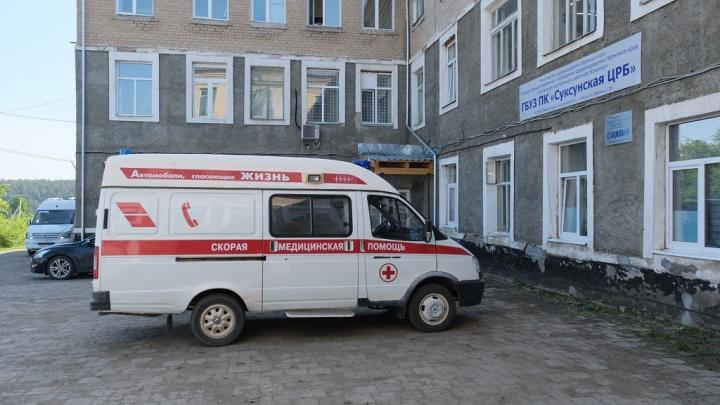 Больница в Прикамье выплатит более 1,7 миллиона рублей детям умершего пациента