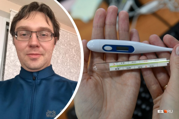 Александр Соловьев профессионально наблюдает за тем, как переносит коронавирус