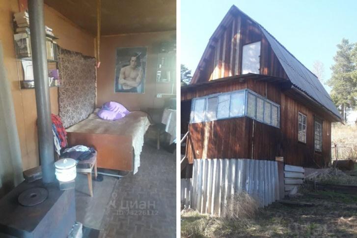 Домик за 300 тысяч рублей