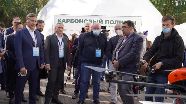 Пилотный карбоновый полигон открылся в Тюменской области