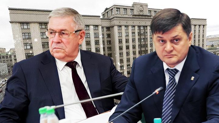 Слуги народа: с какими законопроектами выступали депутаты Госдумы от Тюменской области в 2020 году
