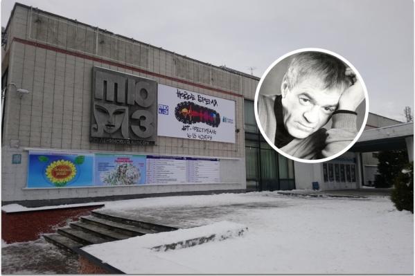 Виктор Коробко сыграл больше 50 ролей в омском ТЮЗе