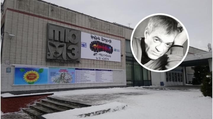 Умер экс-актёр и режиссёр ТЮЗа Виктор Колодко