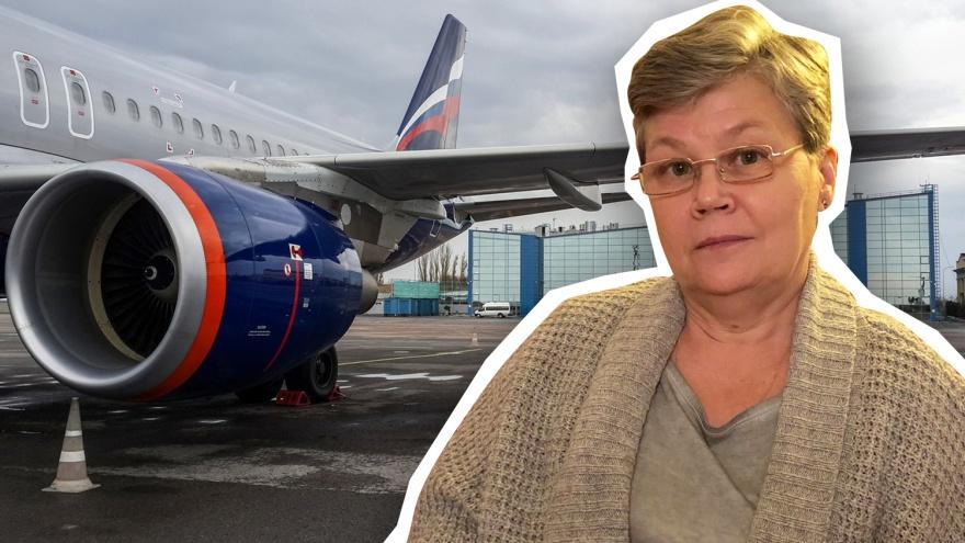 «Посадочный талон выбросили в урну»: гражданку Германии «Аэрофлот» снял с самолета из-за «неправильной» вакцины