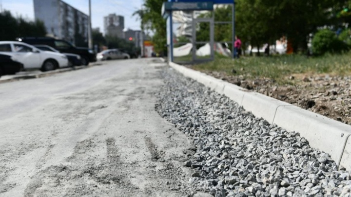 В Екатеринбурге наконец отремонтируют многострадальную улицу Викулова
