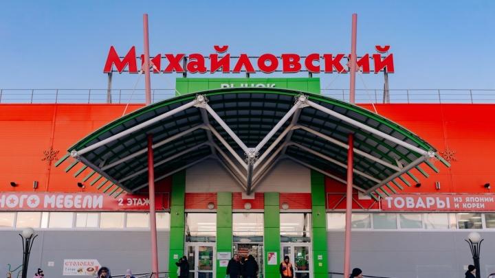 Сходить на рынок и улететь на Мальдивы: покупатели «Михайловского» могут выиграть роскошный отдых