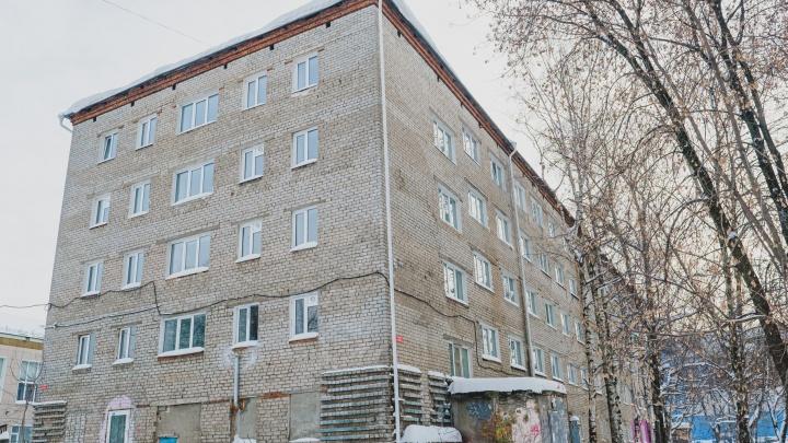Роспотребнадзор Прикамья нашел нарушения в общежитии, на которое жаловались студенты