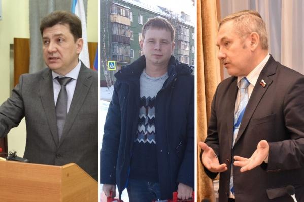 Депутаты должны назначить комиссию, которая будет собеседовать кандидатов