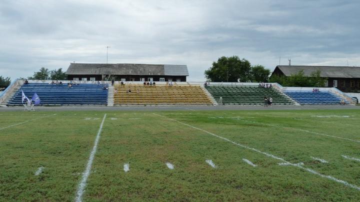 В Кургане реконструируют стадион «Локомотив»