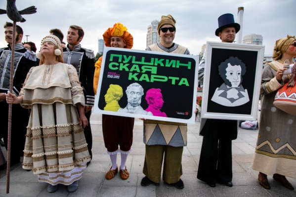 По «Пушкинской карте» можно будет сходить в музей чуть ли не в любом городе России