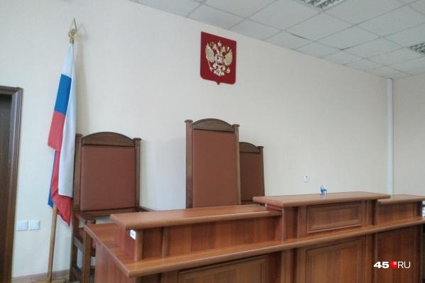 Обвиняемых задержали в марте прошлого года