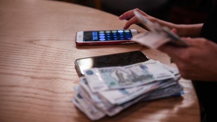 Мошенник рассказал, сколько зарабатывает и почему ворует деньги с карт уральцев