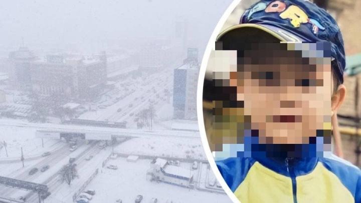 «Ушел за хлебом»: в Челябинске пропал шестилетний мальчик