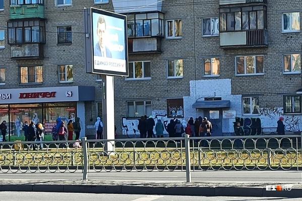 Такая очередь появилась у поликлиники на проспекте Космонавтов