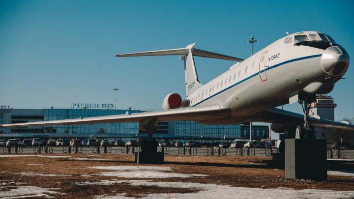 К тюменскому аэропорту на время перекроют дорогу