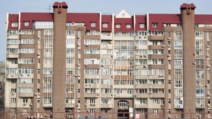 Новосибирские сироты получат по 1,6 млн рублей на покупку жилья — кому дадут сертификаты